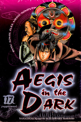 Aegis in the Dark 17. Photo credit: Angelzon.com