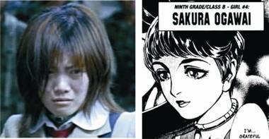 04_Sakura_a