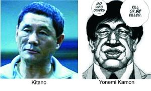 sakamochi_ktano