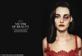 Iklan Victim of Beauty.  Photo by Turnerink.co.uk