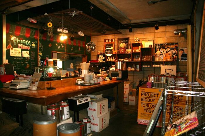 Coffee Prince shop. Photo by Michaela den