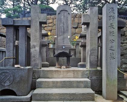 Makam Asano di Sengakuji. Photo by Fg2
