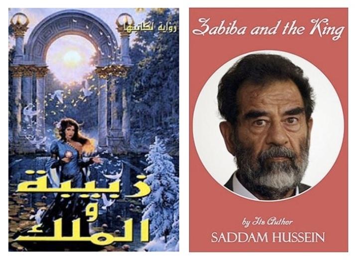 Zabibah and The King. Photo credit: Messynessychic.com