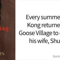 Kalimat Pertama di Novel Itu Seperti Slogan Lawas Iklan AXE, Kesan Pertama Menentukan Mood