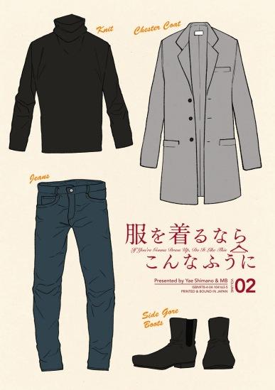 If You're Gonna Dress Up, Do It Like this. Photo credit: Kadokawa Shoten//a/nonymous