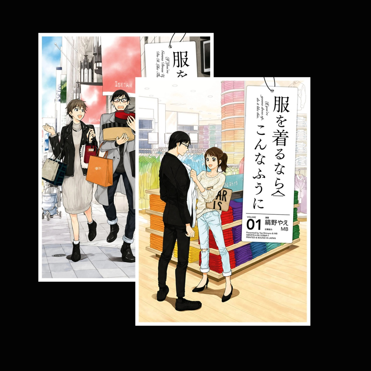 [Review buku] Serba-serbi Fashion Pria di Manga Fuku o Kiru Nara Konna Fuu ni  (If You're Gonna Dress Up, Do It Like This)