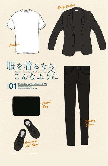 If You're Gonna Dress Up, Do It Like this. Photo credit: Kadokawa Shoten/ /a/nonymous