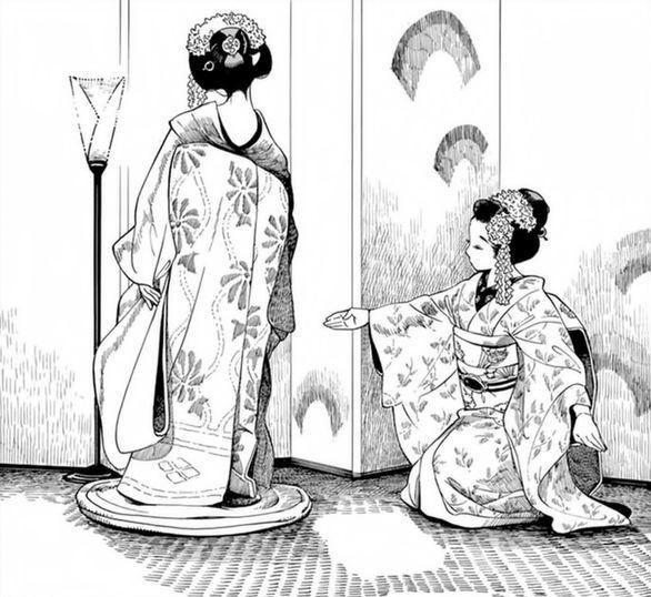Geisha sedang memperagakan tari tradisional. Photo credit: Sogakukan/Shounen Sunday//a/nonymous