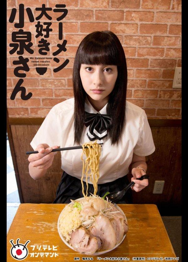 Ramen Daisuki Koizumi-san Live Action. Photo credit: FujiTV
