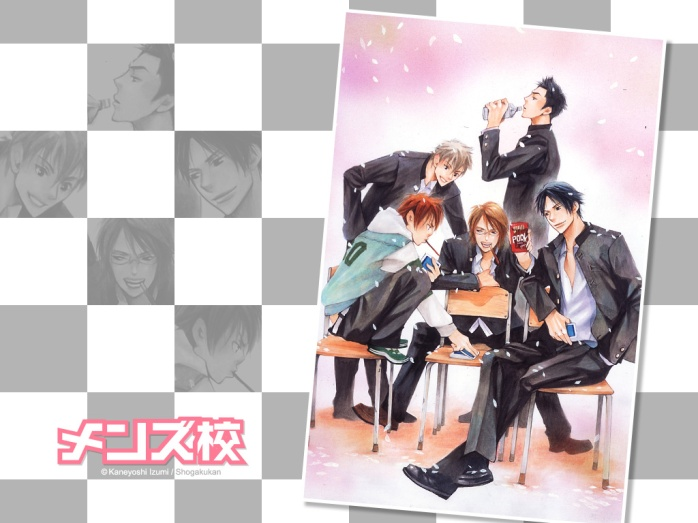 Seiho Boys' High School. Photo: VIZ Media/Shojo Beat