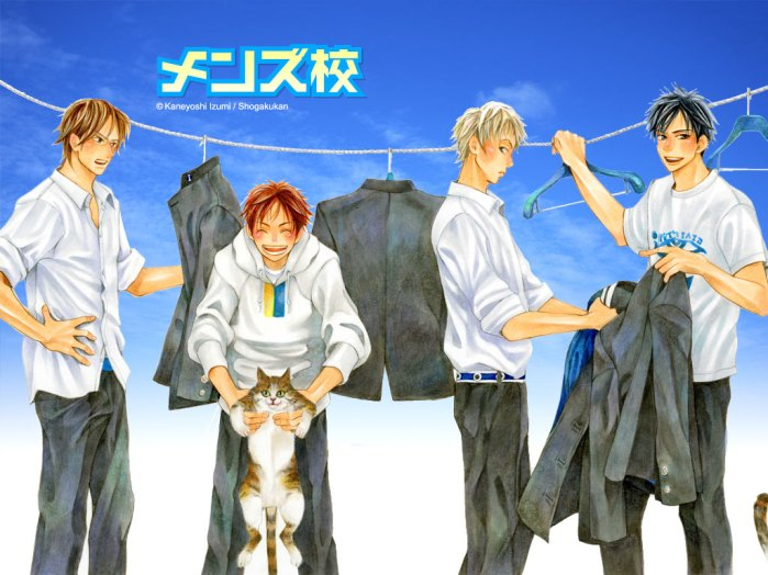 Seiho Boys' High School. Photo: VIZ Media/Shojo Beat