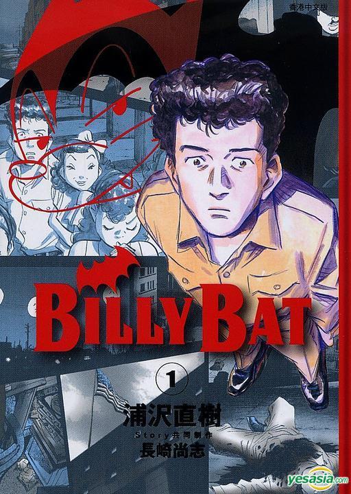 [Review Buku] Billy Bat, Sebuah Thriller Mencekam dari Naoki Urasawa dan TakashiNagasaki