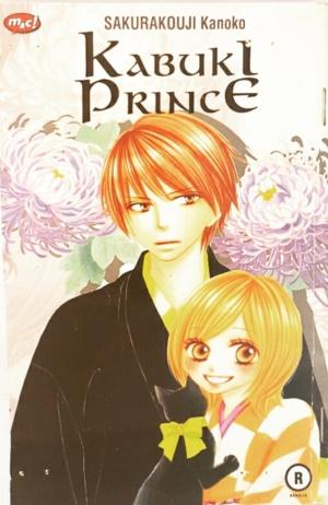 Kabuki Prince. Photo: m&c