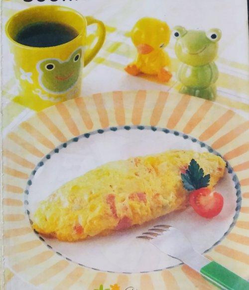 Souffle Omelette. Photo: Hanamaru's Kitchen